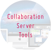 Mac collaboration server tools for Apple Mac - Express IT